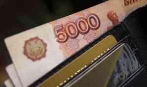 За год в Архангельской области выявили 54 «чёрных кредитора»