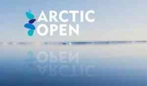 Вниманию СМИ: завтра журналистам расскажут о программе кинофестиваля Arctic open