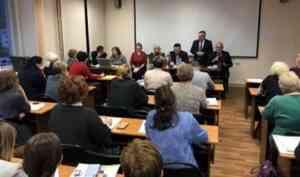 Министр здравоохранения встретился с профсоюзным активом больниц Архангельской области