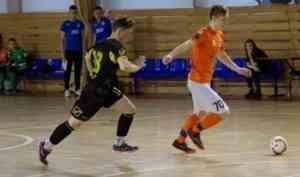 Дан старт юношескому первенству области по мини-футболу