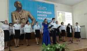 Северный день науки: юбилейные, 50-е Ломоносовские чтения прошли в Холмогорах