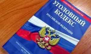 «Технопарк» попал в сводку прокуратуры о нарушениях в ЛПК Поморья