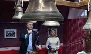 Вздании Соловецкого подворья работает Академия колокольного звона