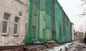 Выездное заседание провели депутаты Гордумы вовторой детской поликлинике Архангельска
