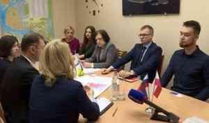 Дни Польши пройдут вАрхангельске весной 2020 года
