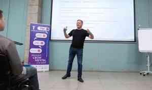 «Относитесь ксвоему времени, как кденьгам»: вАрхангельске молодые предприниматели учатся управлять своей жизнью