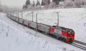 Из Архангельска до Москвы и Питера пустят дополнительные поезда