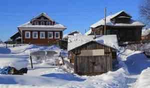 В администрации Архангельска рассказали, сколько потратят на развитие островов до 2024 года