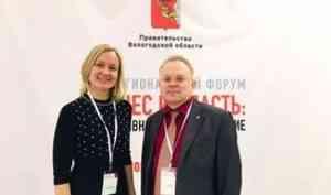 Ольга Горелова представила опыт Поморья на межрегиональном форуме «Бизнес и власть: эффективное взаимодействие»