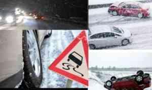 За минувшие сутки на дорогах Архангельской области произошло пять ДТП