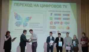 Волонтеры колледжа телекоммуникаций награждены благодарностями минсвязи за настройку цифрового ТВ