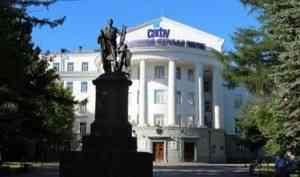 САФУ готовится ксозданию военного учебного центра
