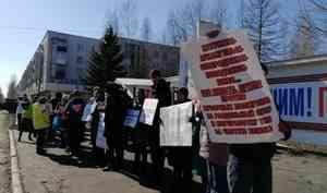 В Северодвинске пройдет массовый пикет против строительства на Шиесе и опасных испытаний у Нёноксы