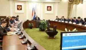 Рыбные места Архангельской области нанесут на электронную карту