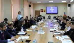 К2 в Архангельске: снижение налога для предпринимателей