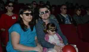 В Каргополе открылся современный кинозал