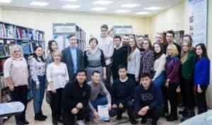 Рекламисты из Северо-Восточного федерального университета завершили обучение в Архангельске