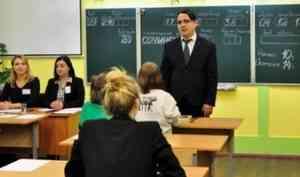 Время первых испытаний: стартовала итоговая аттестация выпускников школ Поморья
