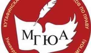 7 и 8 декабря в САФУ пройдет отборочный этап Кутафинской олимпиады школьников по праву