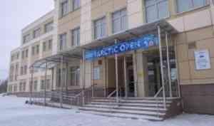 6 декабря состоится социальная площадка Arctic Open