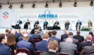 Делегация САФУ принимает участие в международном форуме «Арктика: настоящее и будущее»