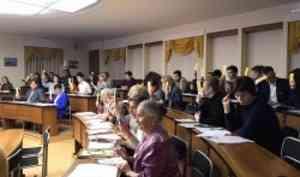 В САФУ состоялась IV отчетно-выборная конференция профсоюзной организации университета