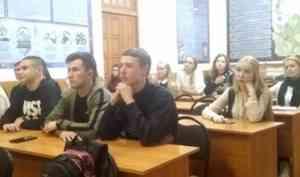 Студенты-медики из Пинежского района встретились с представителями землячества