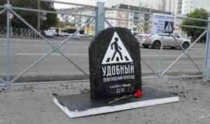Первым делом— безопасность: глава Архангельск рассказал, почему вгороде исчезли пешеходные переходы