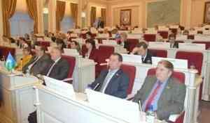 Получить обратную связь: вАрхангельске состоялось заседание координационного совета при облсобрании