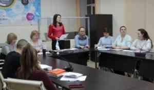 Специалисты САФУ и Сургутского педагогического университета обсудили адаптацию молодых педагогов