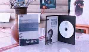 Члены жюри огласили шорт-лист абрамовской премии в области литературы