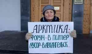 Жители Архангельска пикетировали против мусора из Сабетты