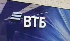 Клиенты ВТБ разместили на вкладе «Инвестиционный» 3 млрд рублей