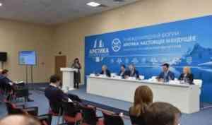 Партнерство САФУ с бизнес-сообществом представлено на Форуме «Арктика: настоящее и будущее»