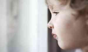ВСеверодвинске воспитатель детского сада неотдала ребёнка пьяным родителям