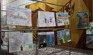 Научить выбрасывать мусор вурну: вобластной столице подвели итоги конкурса семейного рисунка «Чистый Архангельск— чистая страна»
