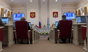 ВАрхангельске сегодня обсуждали повестку предстоящей сессии облСобрания
