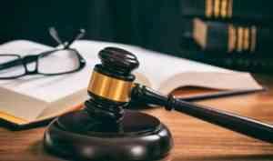 Численность адвокатов России и структура спроса на юридические услуги в 2019 году