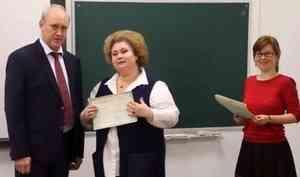 Экзамен постандартам «WorldSkills» успешно сдали конструкторы Севмашпредприятия