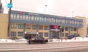 Северодвинск вдеталях: роль предприятия «Арктика» ввыполнении гособоронзаказа