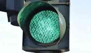 На перекрёстке Троицкого проспекта и улицы Серафимовича установят светофор