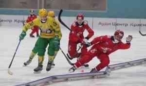 «Не хватило в концовочке»: архангельский «Водник» потерпел первое поражение на чемпионате России