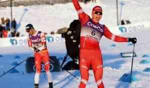 Спортсмен из Поморья стал победителем скиатлона на Кубке мира в Лиллехаммере