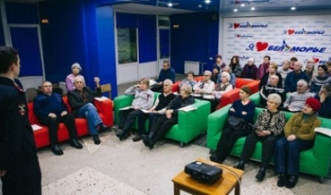 Для отдыхающих санатория «Беломорье» состоялись занятия в «Школе финансовой безопасности»