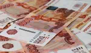 После звонка из«министерства финансов» северянка перевела мошенникам 1,5 миллиона рублей