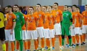 «Северная Двина» проиграла третий матч подряд ввысшей лиги Чемпионата России помини-футболу