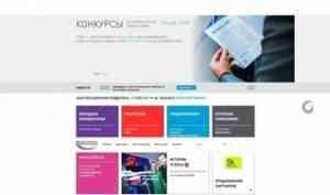 Проект из Архангельской области приглашают на «Старт»