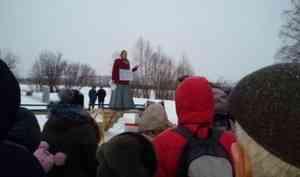 Многодетные семьи Северодвинска на митинге потребовали дать положенную им землю
