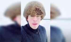 Архангелогородцы пожаловались Максиму Галкину на освещение, дороги и тоску