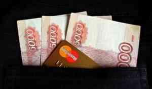 Мошенники выманили у жительницы Вельского района 300 тысяч рублей
